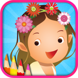 Coloring Book: Sweet Doll App by Doodle Joy Studio