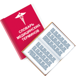Медицинские терм� App by Medical Group Soft