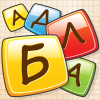 Balda 2 - Words Game app by Square Root Games