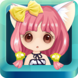 Cosplay Girl Game App by InsightWah