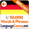 Learn German Vocabulary Free App by LanguageCourse.Net