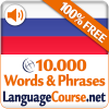 Learn Russian Words Free App by LanguageCourse.Net