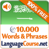 Learn Arabic Vocabulary Free App by LanguageCourse.Net
