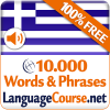 Learn Greek Vocabulary Free App by LanguageCourse.Net