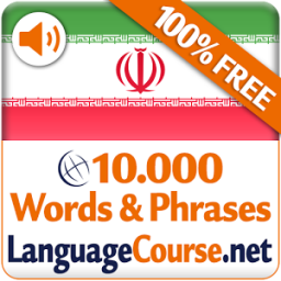 Learn Persian Words Free App by LanguageCourse.Net