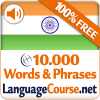 Learn Hindi Vocabulary Free App by LanguageCourse.Net