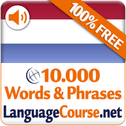 Learn Dutch Vocabulary Free App by LanguageCourse.Net
