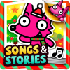 Kids Christmas Songs · Stories App by SMARTSTUDY