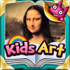 Kids Art Gallery App by SMARTSTUDY