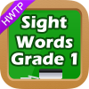 Kids Handwriting Grade 1 HWT App by TeachersParadise.com
