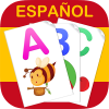 Alfabeto Spanish Alphabet App by TeachersParadise.com