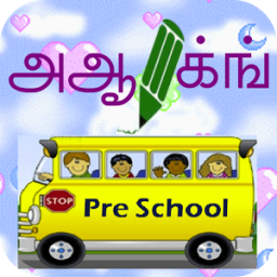 Tamil Alphabets Tracing&Rhymes App by KNM Tech