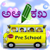 Kannada Alphabets for Kids App by KNM Tech