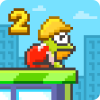 Hoppy Frog 2 - City Escape App by Turbo Chilli