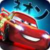 Cars: Fast as Lightning App by Gameloft