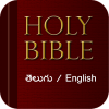 Telugu Bible Offline app by SRNV