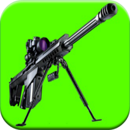 Gun Sounds Free App by Ape X Apps 333
