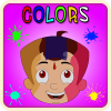 LearnColorsWithBheem App by Green Gold Animation