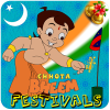 Indian Festivals with Bheem App by Green Gold Animation