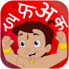 Learn HindiAlphabets withBheem App by Green Gold Animation