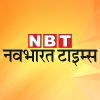 Hindi News by Navbharat Times App by Times Internet Limited