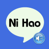 Chinese Mandarin Language App by iKnowAsia