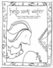 +line+art+outline+help+save+water+ clipart